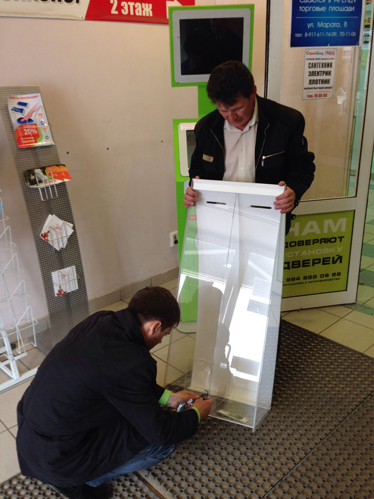 Установлены еще два ящика для сбора пожертвований «Садака и закят»
