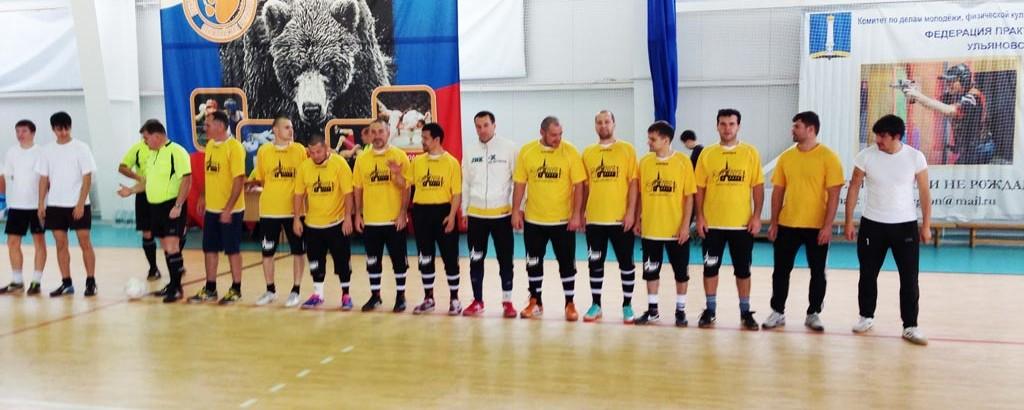 3-й Кубок мусульман Ульяновской области по мини-футболу