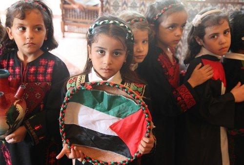 Акция солидарности с палестинским народом