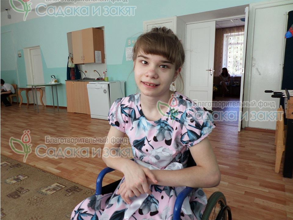 Мушаряпова Регина Фэргатовна