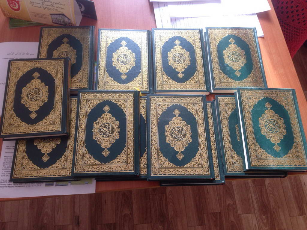 Свет Корана в стенах исправительных учреждений