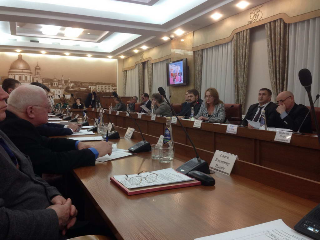 На повестке дня в мэрии г. Ульяновска