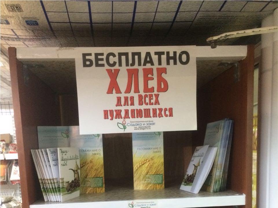 Акция «Каравай смелее забирай» снова радует ульяновцев!