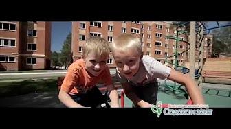 В Ульяновске появится игровая площадка для детей с ограниченными физическими возможностями