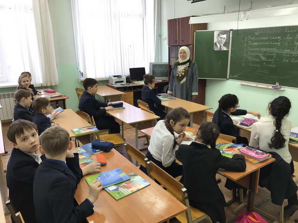 В 28-й школе г. Ульяновска организованы уроки по «Основам Исламской культуры»