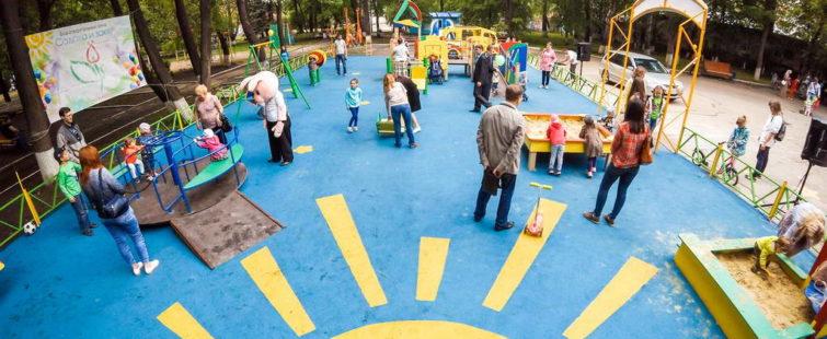 Открытие детской площадки для детей с ограниченными физическими возможностями