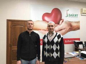 Визит в Культурно-досуговый и просветительский центр Москвы