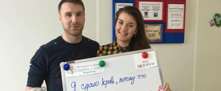 Доноры закрывают год очередной помощью