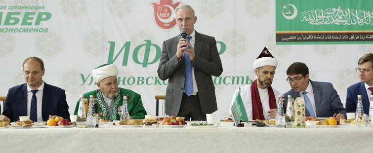 Ульяновский областной ифтар — 2018