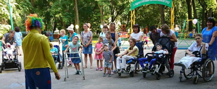 Мероприятие для детей с ограниченными физическими возможностями