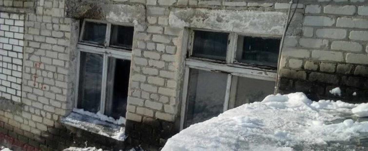 Пластиковые окна для Ивановского детдома
