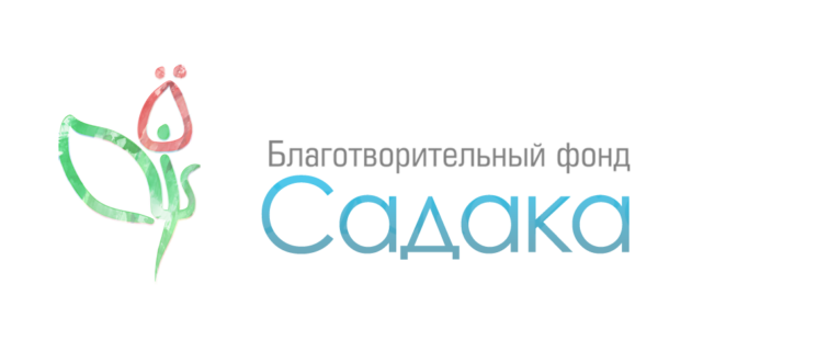 Избрание директором Маллямова Р.Ф.