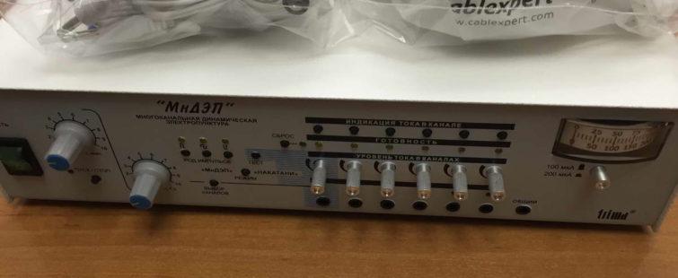 Малюткам из Дома ребёнка подарили аппаратдля многоканальной динамической электропунктуры