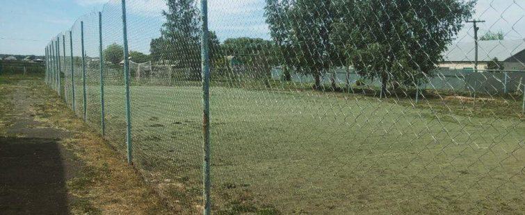 С помощью фонда облагородили школьный стадион