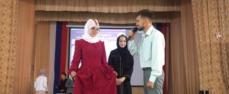 Международный день солидарности хиджаба в Ульяновске