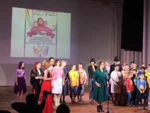 Первый Поволжский театральный фестиваль «Мы вместе»