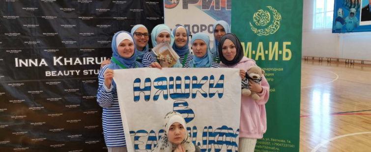 «Весёлые старты» для мусульманок региона