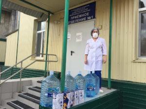 Прояви заботу в борьбе с коронавирусом