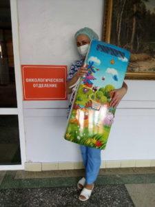 Раскрасим серые больничные будни яркими красками