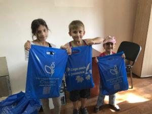 Итоги акции «Помоги собраться в школу — 2021»