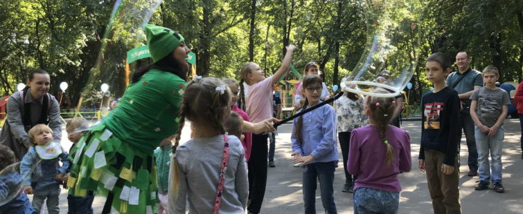 Мероприятие для особенных детей В парке имени А. Матросова